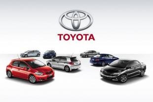 Компания Toyota Motor в России подняла цены на свои модели