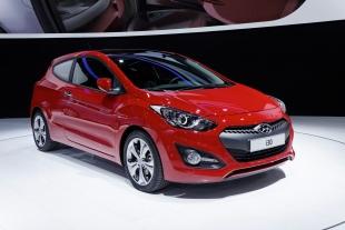 Компания Hyundai объявила цены на модель i30 для европейского авторынка