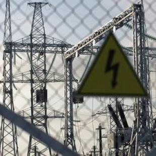 Техусловия на электричество образец limitproduction