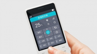 Xiaomi has released a button phone