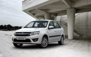 Experts have announced the possibility of withdrawing the LADA Granta FL model